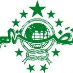 Waled Nu dan Teungku Faisal Ali Kembali Pimpin PWNU Aceh Periode 2020-2025