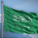Pemerintah Arab Saudi Mulai Tutup Sekolah Turki